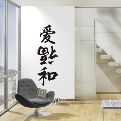 deko shop asia wandtattoos bei deko shop asia wandtattoos online kaufen. Black Bedroom Furniture Sets. Home Design Ideas